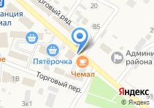 Компания «Чаровница» на карте
