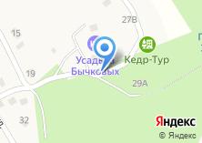 Компания «Предгорье Алтая» на карте