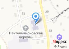 Компания «Чебурашка» на карте