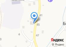 Компания «Алтин» на карте