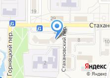 Компания «Студия загара на Стахановской» на карте