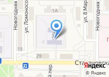 Компания «Детский сад №69 Яблонька» на карте