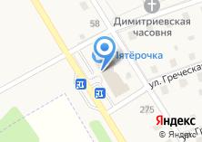 Компания «Агора Мебель» на карте