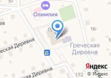 Компания «ДЮСШ №1» на карте