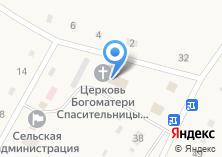 Компания «Храм в честь Божией Матери Спасительницы хлебов» на карте