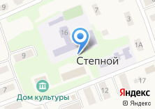 Компания «Степновская средняя общеобразовательная школа» на карте