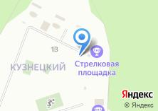 Компания «Кузнецкий» на карте