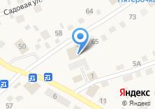 Компания «Почтовое отделение №201» на карте