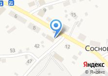 Компания «Администрация Сосновского сельского поселения» на карте