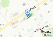 Компания «Администрация Ильинского сельского поселения» на карте