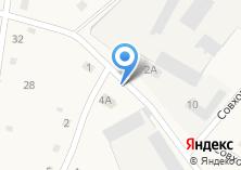Компания «Администрация Сидоровского сельского поселения» на карте