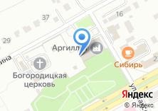 Компания «Черногорский кирпичный завод» на карте