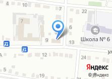 Компания «Магазин бытовой химии на Фрунзе» на карте