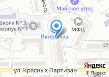 Компания «Шахтер» на карте