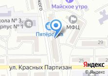 Компания «ЦЕНТР ALEX» на карте