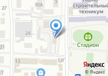 Компания «Сервисная компания alex» на карте