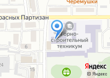 Компания «Сибирская горнорудная компания» на карте