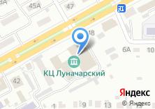 Компания «Луначарский» на карте