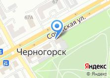 Компания «Усть-Абаканский межрайонный следственный отдел» на карте
