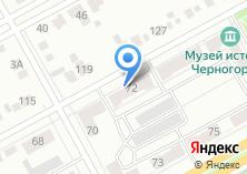 Компания «Магазин продуктов на Ленина» на карте