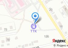 Компания «АЗС ТТК» на карте