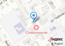 Компания «Черногорская стоматологическая поликлиника» на карте