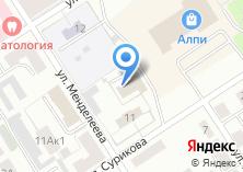 Компания «Управление Пенсионного фонда РФ г. Черногорска» на карте