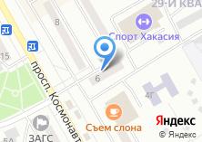 Компания «Магазин игрушек и канелярских товаров на проспекте Космоновтов» на карте