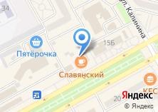 Компания «Icom» на карте