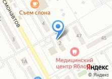 Компания «Магазин продуктов на проспекте Космонавтов» на карте