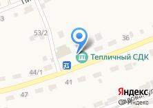 Компания «Тепличный» на карте