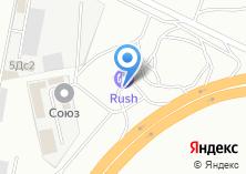 Компания «АЗС RUSH» на карте