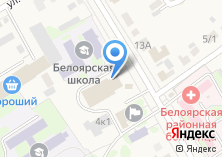 Компания «Профессиональное училище №20» на карте