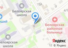 Компания «Администрация Белоярского сельсовета» на карте