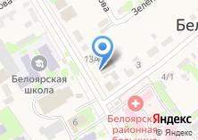 Компания «Алтайский районный суд Республики Хакасия» на карте