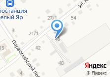 Компания «Белоярская управляющая компания» на карте