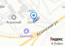 Компания «АГЗС СГ-транс» на карте