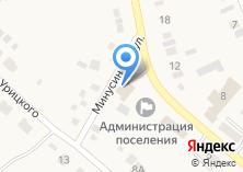 Компания «Банкомат АЛЬФА-БАНК Хакасский филиал» на карте