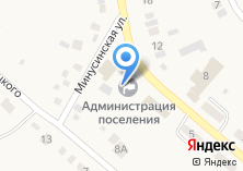 Компания «Усть-Абаканский поселковый совет» на карте