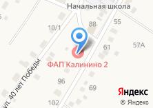 Компания «Фельдшерско-акушерский пункт» на карте