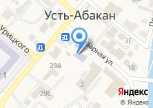 Компания «Банкомат Хакасский муниципальный банк» на карте