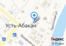 Компания «Банкомат Россельхозбанк Хакасский филиал» на карте