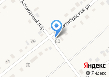 Компания «Мой мастер» на карте