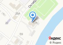 Компания «Банкомат Восточно-Сибирский банк Сбербанка России» на карте