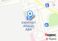 Компания «Саян-Авиа» на карте