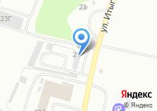 Компания «Строитель магазин стройматериалов на ул. Итыгина» на карте