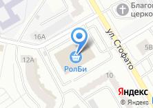 Компания «Строящееся административное здание по ул. Стофато» на карте