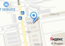 Компания «Магазин продуктов на ул. Итыгина» на карте