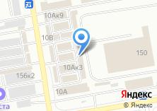 Компания «Обувь кожгалантерея» на карте