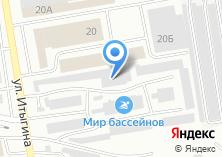 Компания «Оптовый склад кондитерских изделий на Итыгина» на карте